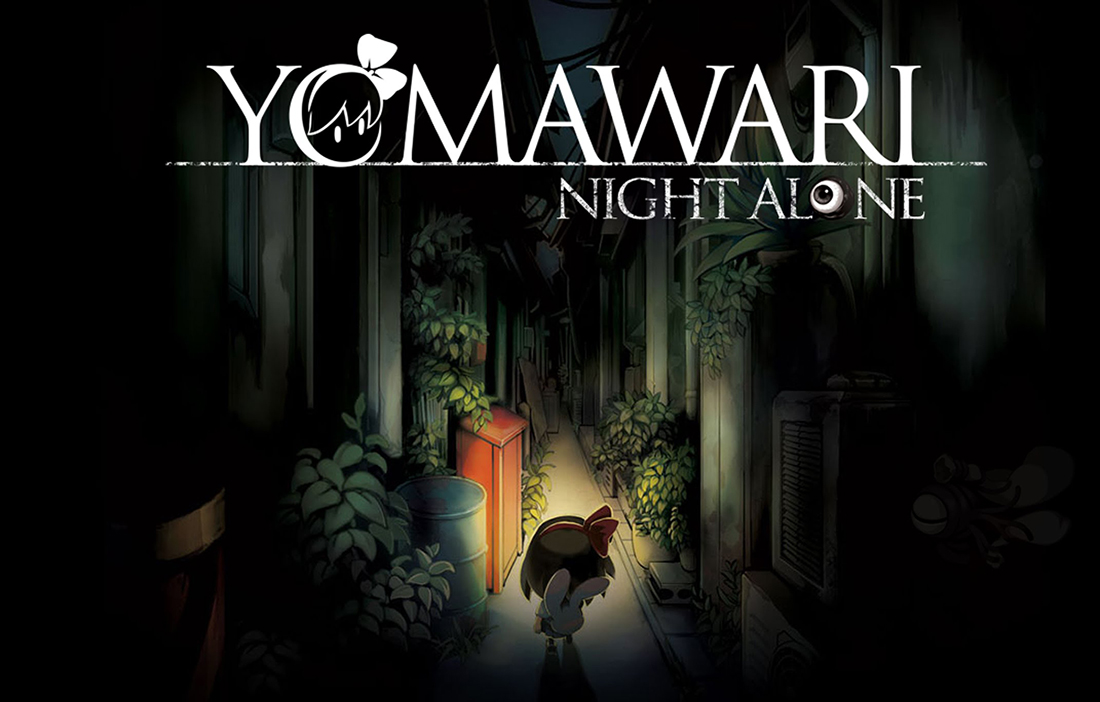 yomawari-night-alone-01