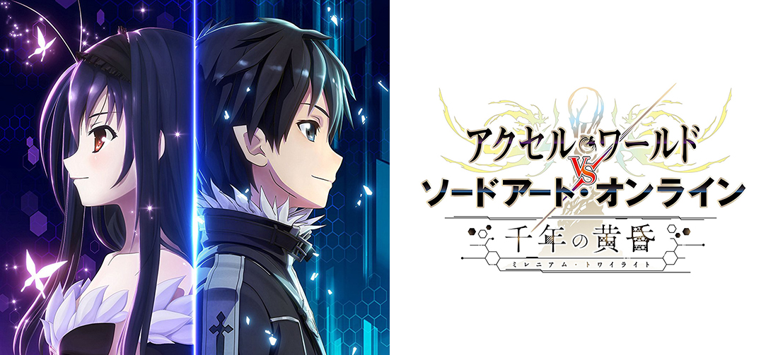 Accel World vs Sword Art Online – Millennium Twilight – 02
