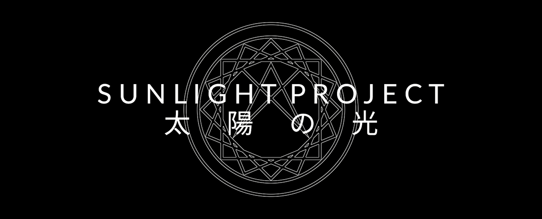 Sunlight Project – Intro Thumbnail 03