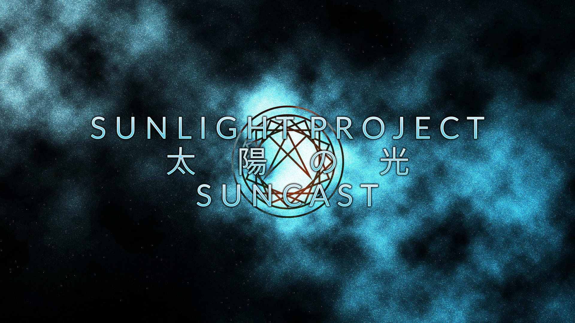 Sunlight Project Suncast – 01