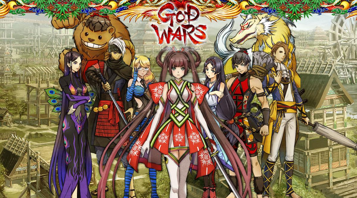 God Wars – 00