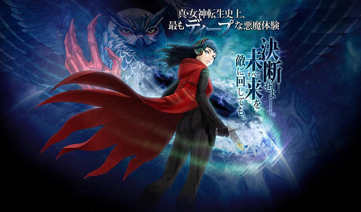 Shin Megami Tensei Deep Strange Journey – 01