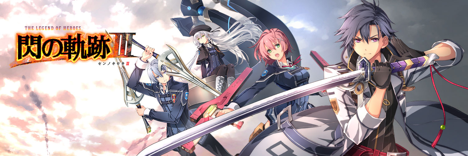 The Legend of Heroes Trails of Cold Steel III – 01