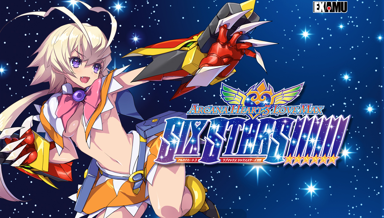 Arcana Heart 3 LOVEMAX SIXSTARS – 01