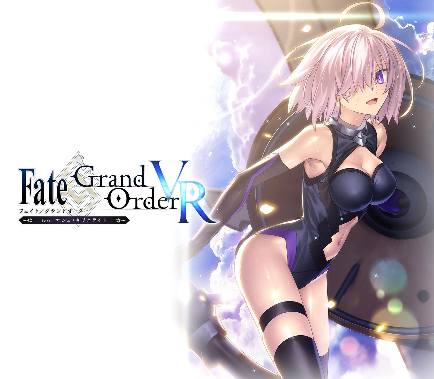 Fate Grand Order VR – 01