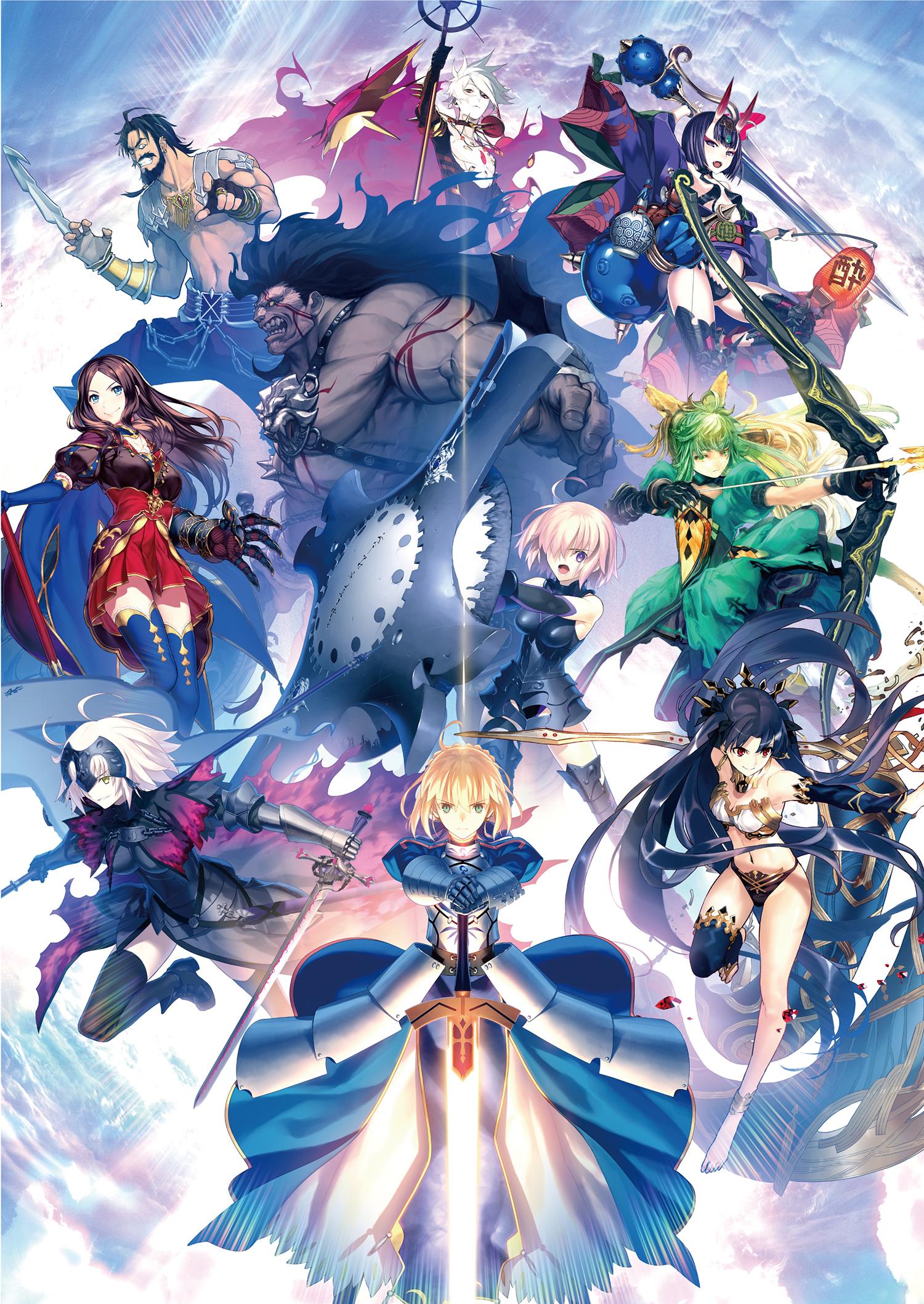 Fate Grand Order Arcade – 01