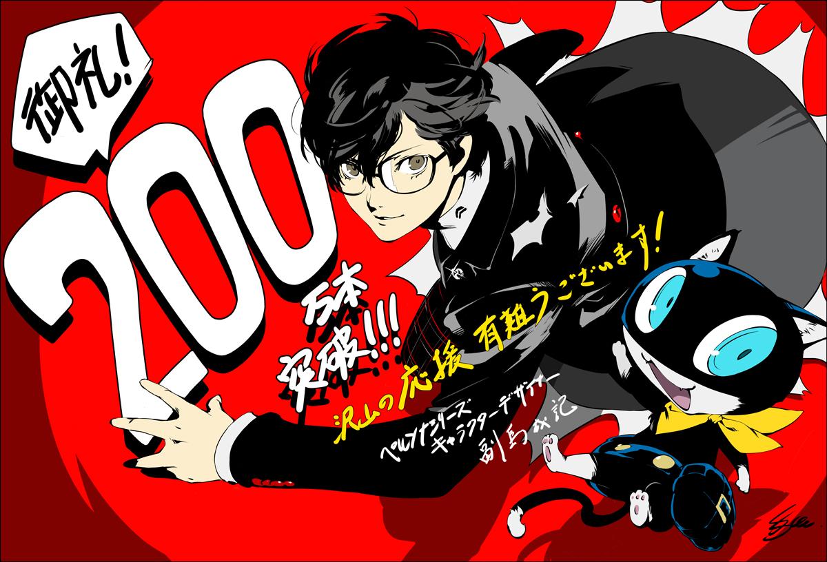 Persona 5 2M – 01